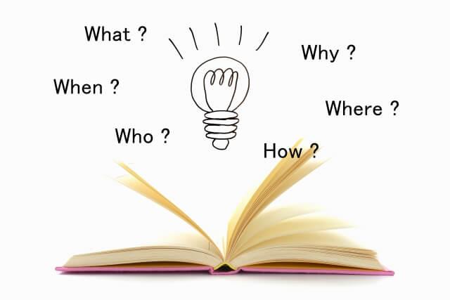 面接で効果的な逆質問の例とは?|新卒学生が陥りがちなミス